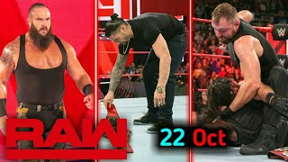 WWE Monday Night Raw 22 Oct. Highlights Preview | #WWERaw Highlights 10/22/18