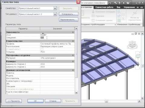 Revit 2010 Roof Panel Youtube