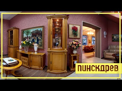 Дом белорусской мебели Пинскдрев в Москве