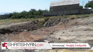 SHAMSHYAN com ի հրապարակումից հետո Կոտայքի մարզպետն Արամուս գյուղում «ապամոնտաժել տվեց աղբի բուրգը»
