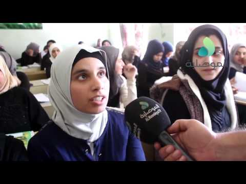 Children back to school after ISIL is pushed out of east Mosul part 2
