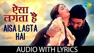 Aisa Lagta Hai with lyrics | ऐसा लगता है के बोल | Sonu Nigam | Alka Yagnik