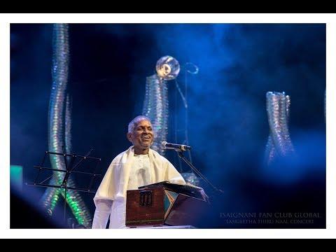 Song: Kaatrai konjam | Movie: Neethane En Ponvasantham (2012) | Ilaiyaraaja after 2K