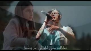 "RA3DA "" NOOR 3INIA "" نور عينيا "" (EXCLUSIVE Official Lyrics Video ) 2019"