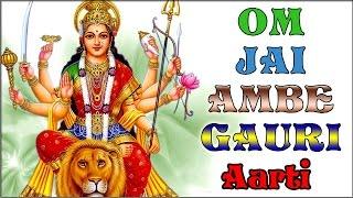 Om Jai Ambe Gauri Aarti  [Full Song] Aarti of Goddess Durga || Hindi Popular Devotional Song