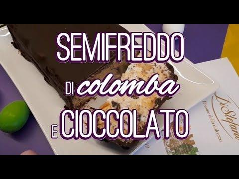 Semifreddo di colomba e cioccolato (ricetta di Pasqua) - YouTube