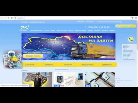 Как отследить посылку на Алиэкспрессе в России, Украине и Белоруси