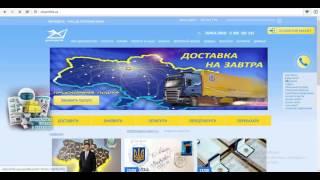 видео Отслеживание посылок с алиэкспресс по россии по трек-номеру