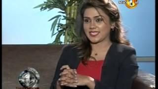 Biz1st In FocusTV1 27th December 2016 Thumbnail