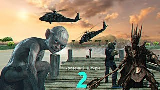 Прохождение игры Far Cry Операция Шторм 2 |Штурм| №2