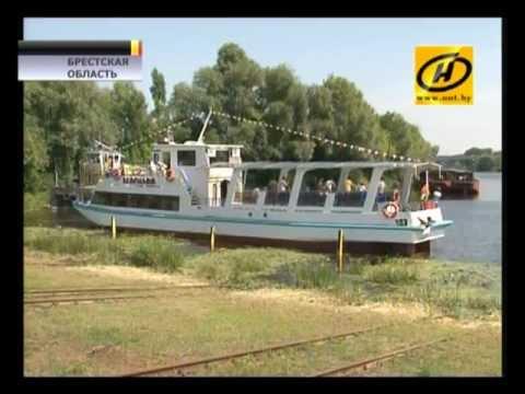 видео: Новый теплоход в белорусском речном флоте, Август 2012