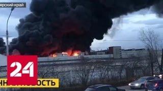 """Смотреть видео На """"Красмаше"""" обрушилась кровля - Россия 24 онлайн"""