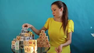 Кубики для обучения грамоте. Чаплыгин или Зайцев - какие лучше?