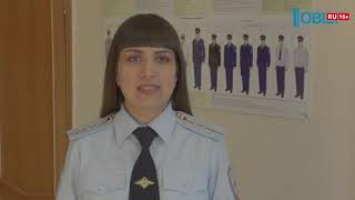 В Челябинске задержали серийного грабителя