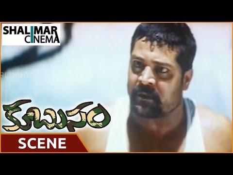 Kubusam Movie || Police Officer Arrested Sri Hari || కుబుసం సినిమా || Sri Hari || Shalimarcinema
