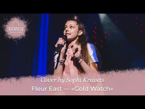 Fleur East — «Gold Watch» (cover by Sophi Kravets)