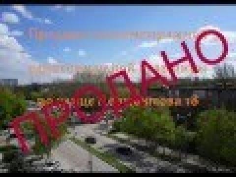 Купить однокомнатную квартиру в Запорожье. Продажа однокомнатной квартиры улица Лермонтова 18.