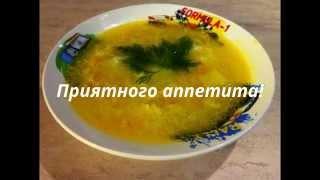 "Суп с пшеном и яйцом ""Желтый"" . Мамулины рецепты."