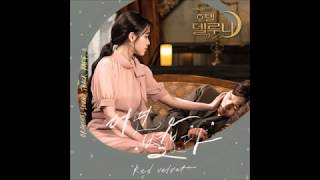 Red velvet (레드벨벳) - 어떤 별보다 (see the star) [hotel del luna (호텔 델루나) ost part.8]