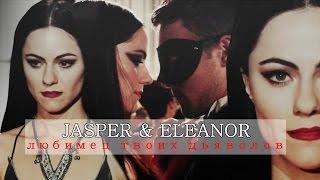 ►Jasper & Eleanor-любимец твоих дьяволов ●