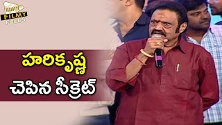 Hari Krishna Reveals Secret about Jr.NTR and Sr.NTR - Filmy Focus