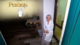 Кафе Loft-26 – Ревизор 10 сезон в Каменец-Подольском – 11.11.2019