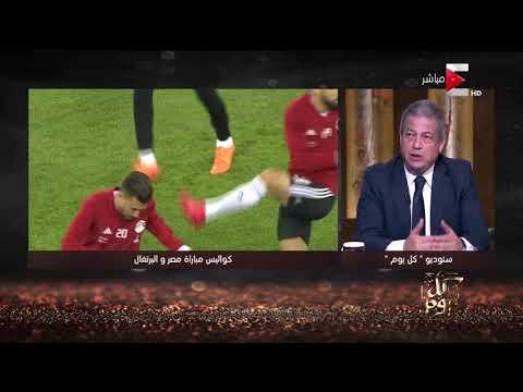 كل يوم - وزير الشباب والرياضة: قريبا جدا ستكون مباريات كأس العالم على القنوات المصرية  - نشر قبل 5 ساعة