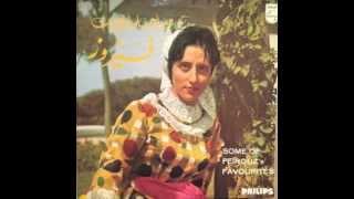 فيروز - الحلوة دي