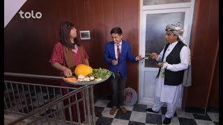 Eid Amad - Episode 01 - Eid Fitr 2018 / ۱۳۹۷ عید آمد - قسمت اول - عید فطر