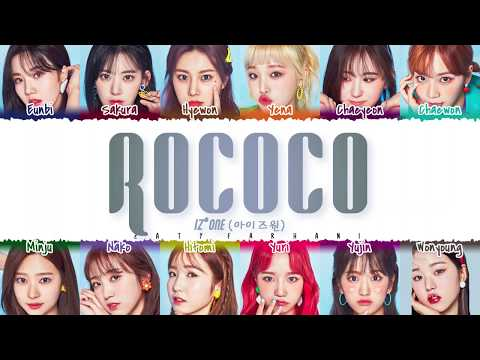 IZ*ONE (아이즈원) - 'ROCOCO' Lyrics [Color Coded_Han_Rom_Eng]