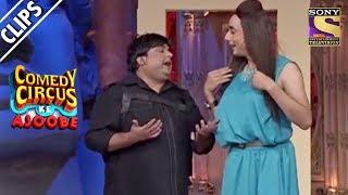 Rajeev & Mantra's First Night   Comedy Circus Ke Ajoobe
