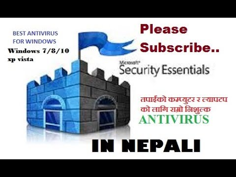 Best Antivirus For Windows 7/8/10 Xp Vista lifetime free   in    Nepali   