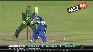 Shahid Afridi Magical Over vs Sri Lanka 2nd T20 2012