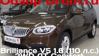 brilliance V5 2014 1.6 (110 л.с.) 2WD AT Comfort - видеообзор