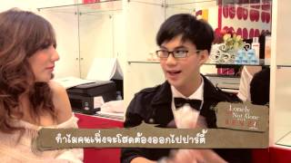 "Lonely but Not Alone with ""BENZE พริกไทย"" [tape1]"