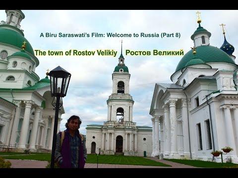 Ростов Великий - Rostov Veliky - Travel Film - Welcome to Russia, Добро пожаловать в Россию, Биру