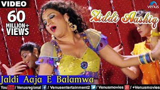 Download Hindi Video Songs - Jaldi Aaja E Balamwa (Ziddi Aashiq)