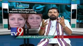 Paralysis    Modern Ayurvedic treatment    Lifeline - TV9