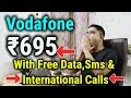 Vodafone ने लांच किये 5 New International Roaming Plans | Free Data,Calls & Sms in Just ₹695 Only