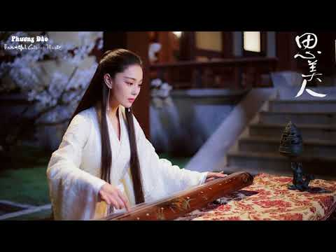 Beautiful Chinese Music - Guzheng & Bamboo Flute, Instrumental Zen For Relax