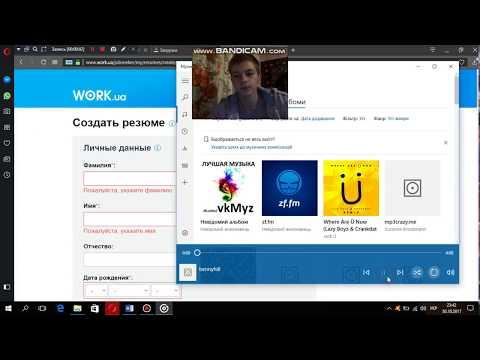 Створення резюме на сайті Work.ua