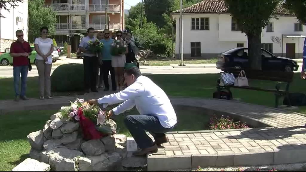 ТВМ Дневник 05.09 2015