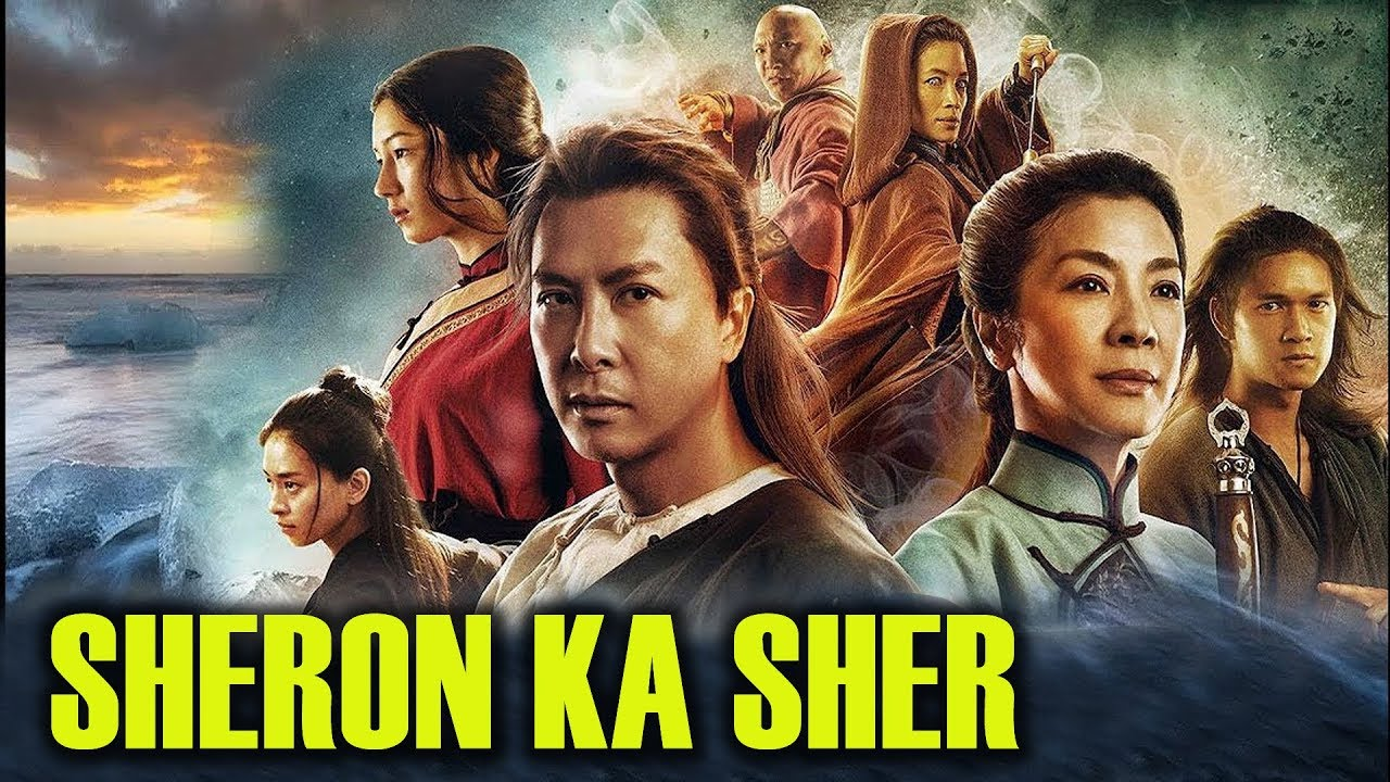 शेरों का शेर | Sheron ka Sher | Hindi Dubbed Movie | Hollywood Movie Dubbed In Hindi