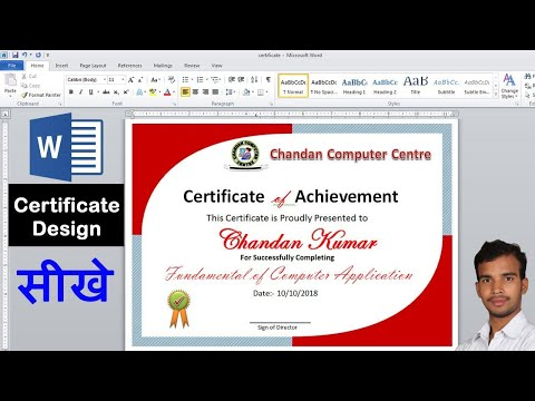 How To Make A Certificate Design In Microsoft Word