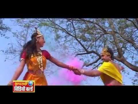 Hori Khele Birajma Nandlala - Rang Ma Rangye Dare Re - Chhattisgarhi Song