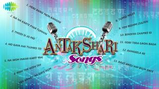 Popular Antakshari Songs | Full Antakshari Songs | Audio Jukebox