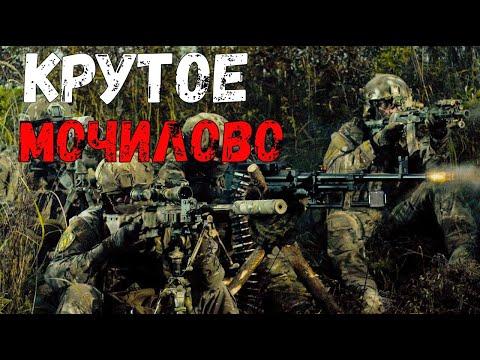 Блатной Русский Боевик 2021 #боевик #новинки Запрещенный фильм