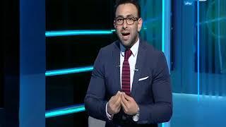 نمبر وان | الحلقة الكاملة بتاريخ 7 يوليو 2019 مع الاعلامي ابراهيم فايق