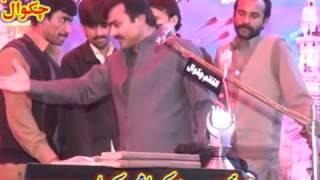 "Zakir Qazi Waseem Abbas "" New Qasida "" 2015 "" Mai Likhya Wikhawa Mai Parh K Surawan """