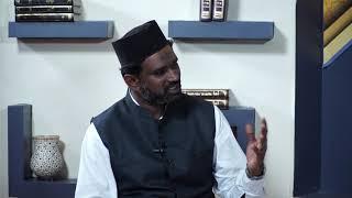 Seerat- ul-Mahdi | Tamil | Episode 20